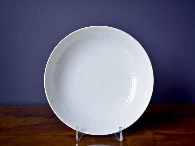 porcelanowa miseczka Rosenthal Studio Line