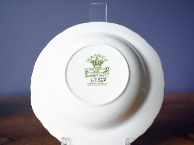 angielska porcelana Mason's miseczki