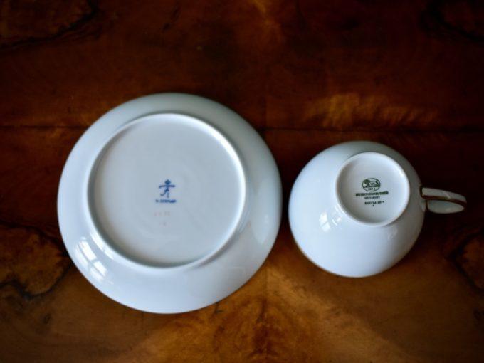 eleganckie filiżanki porcelanowe