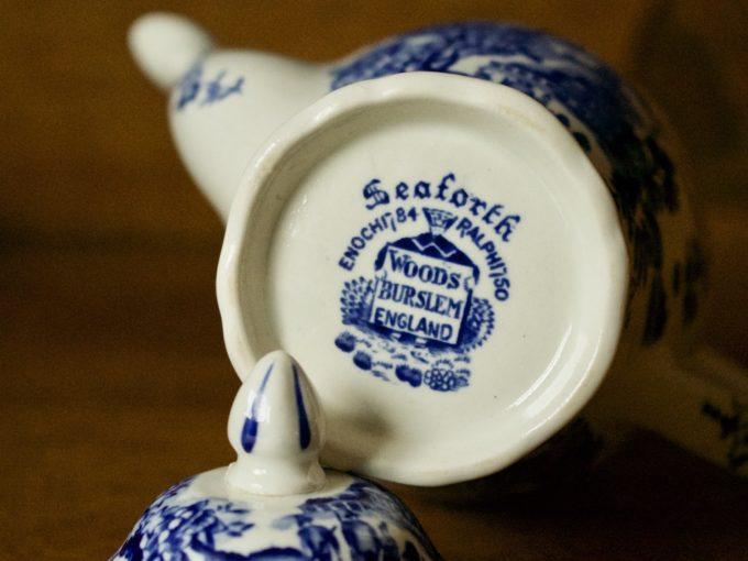 porcelanowy imbryk