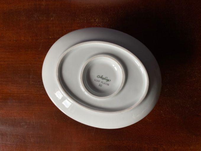 bulionówka porcelanowa Arzberg